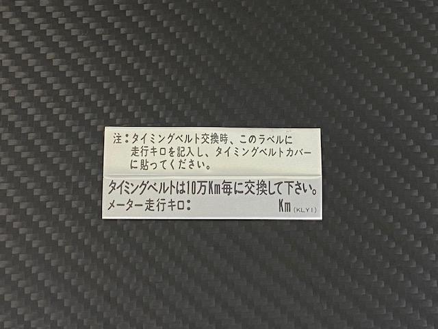 純正ステッカー(タイベル